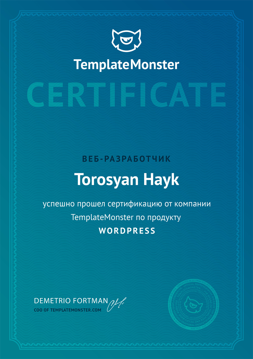 TemplateMonster (WordPress)